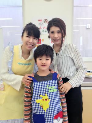 Maiko_ipon2_099