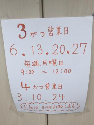 Maiko123_077