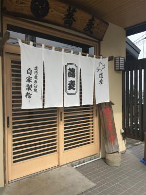 Maiko_ippon_169