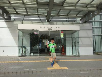 Maiko_ippon_204