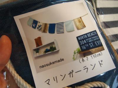 Shop_060