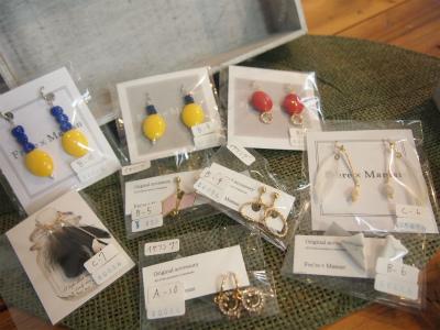 Shop_139